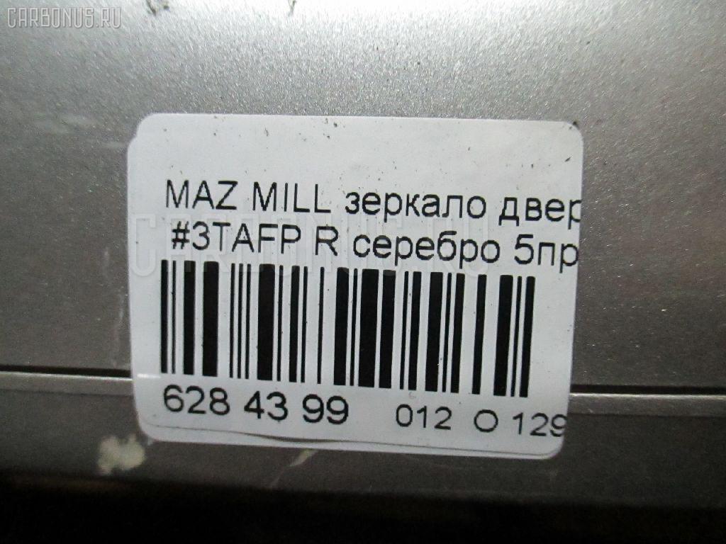 Зеркало двери боковой MAZDA MILLENIA TAFP Фото 4