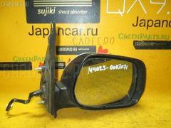 Зеркало двери боковой Daihatsu Coo M402S Фото 1