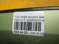 Зеркало двери боковой Toyota Passo KGC10 Фото 3