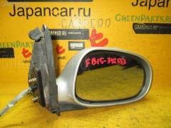 Зеркало двери боковой Nissan Sunny FB15 Фото 1
