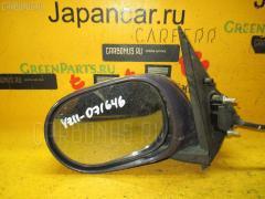 Зеркало двери боковой Nissan Cube YZ11 Фото 2