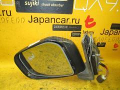 Зеркало двери боковой Mitsubishi Pajero io H76W Фото 1