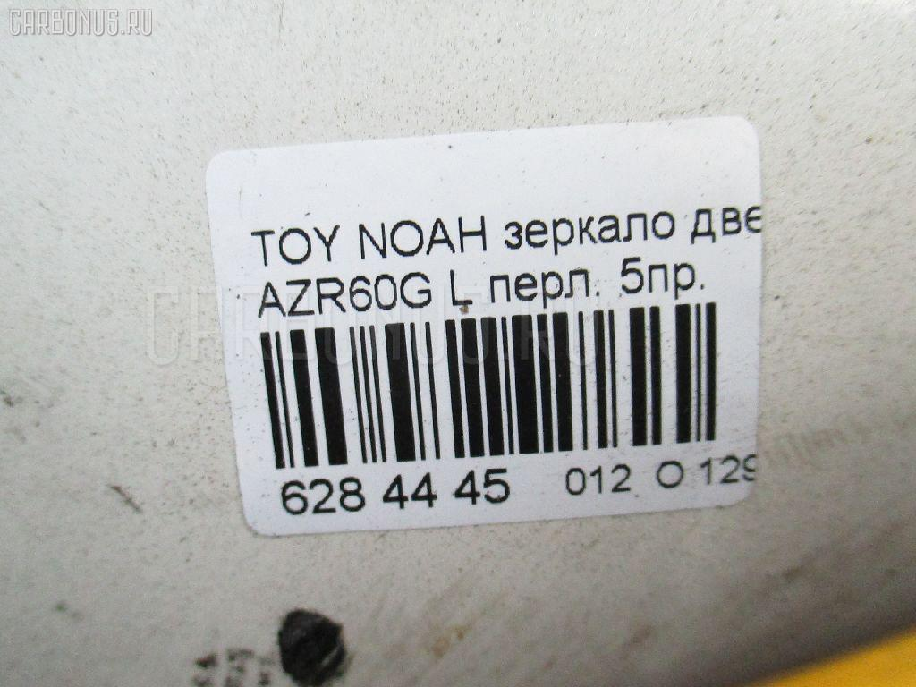 Зеркало двери боковой TOYOTA NOAH AZR60G Фото 3