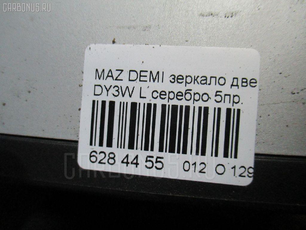 Зеркало двери боковой MAZDA DEMIO DY3W Фото 3