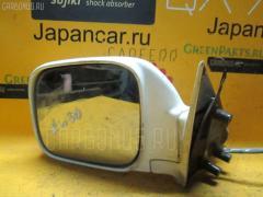 Зеркало двери боковой Nissan Largo NW30 Фото 2