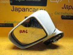 Зеркало двери боковой Honda Odyssey RA6 Фото 3