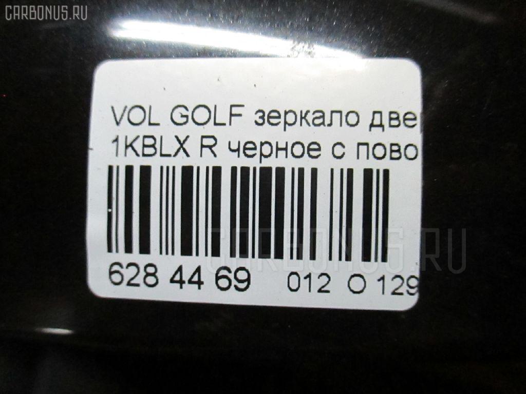 Зеркало двери боковой VOLKSWAGEN GOLF V 1KBLX Фото 4