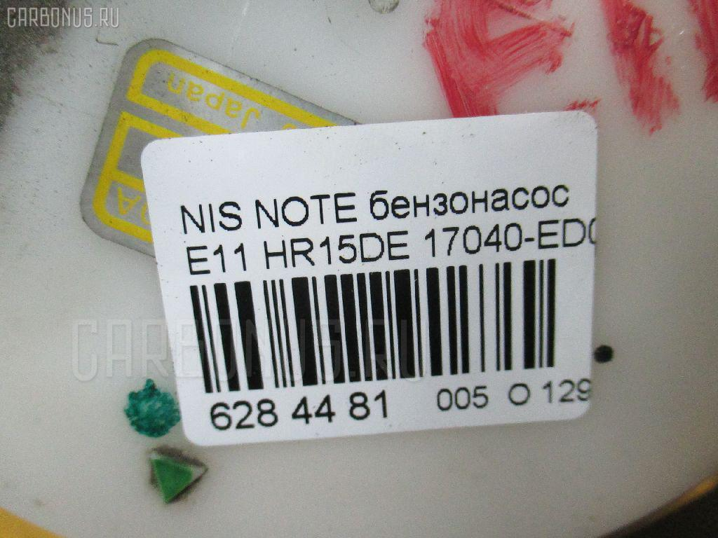 Бензонасос NISSAN NOTE E11 HR15DE Фото 3