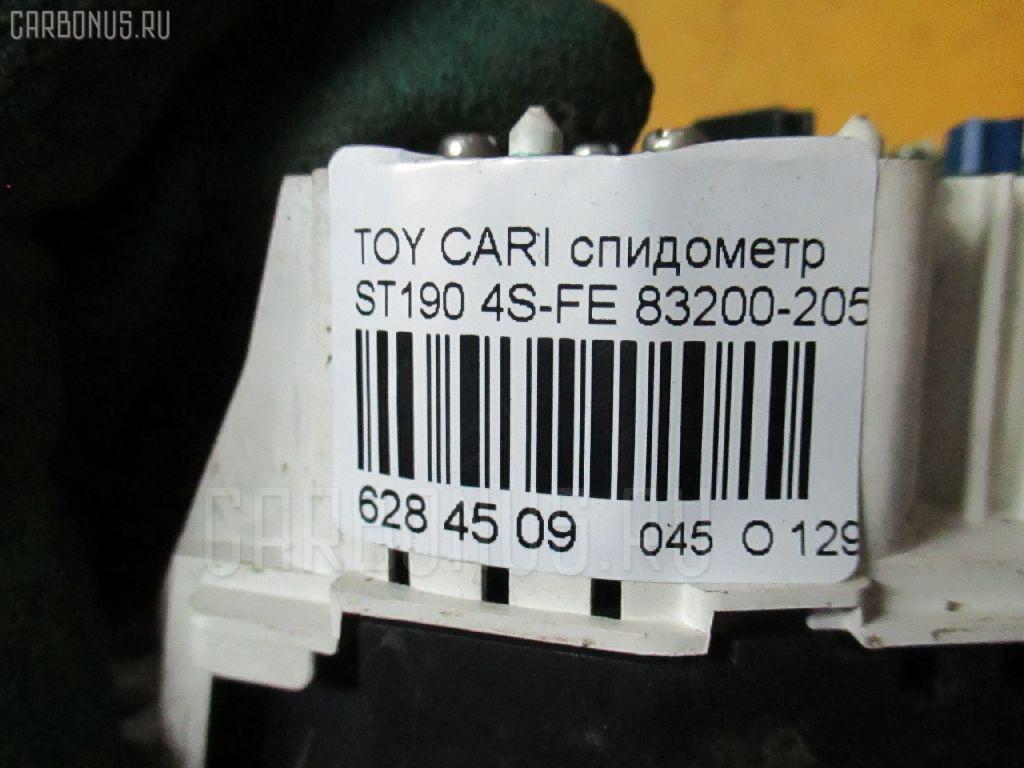 Спидометр TOYOTA CARINA ST190 4S-FE Фото 3