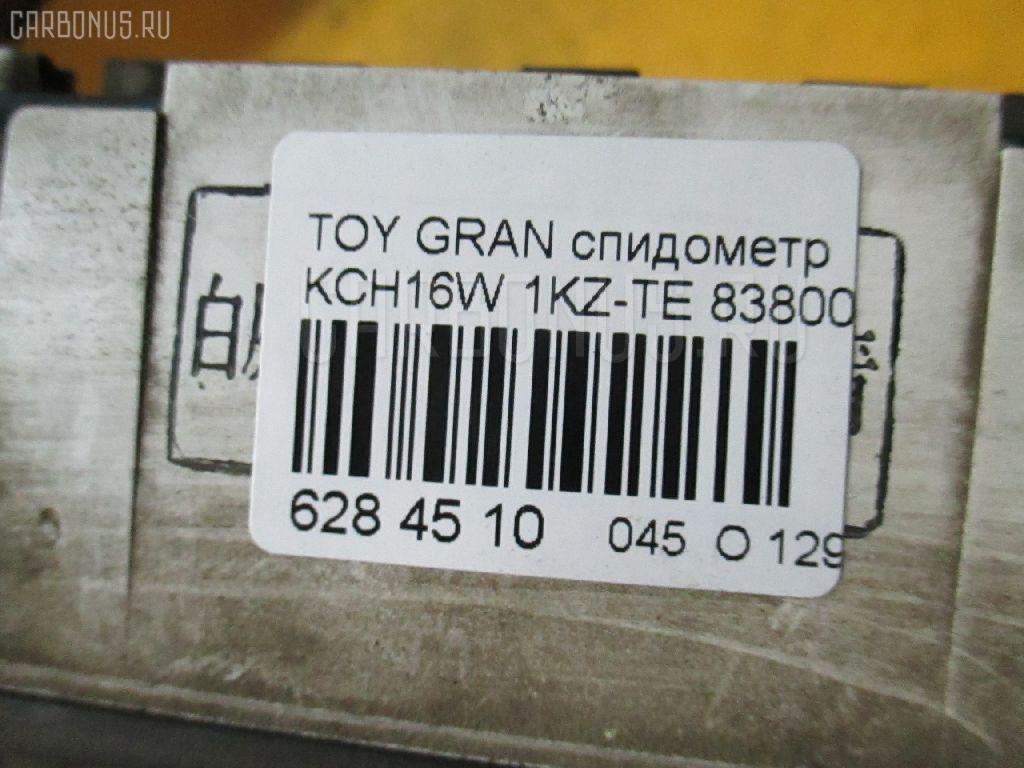 Спидометр TOYOTA GRANVIA KCH16W 1KZ-TE Фото 3