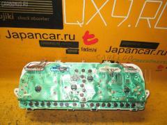 Спидометр TOYOTA CROWN JZS151 1JZ-GE 83800-30330