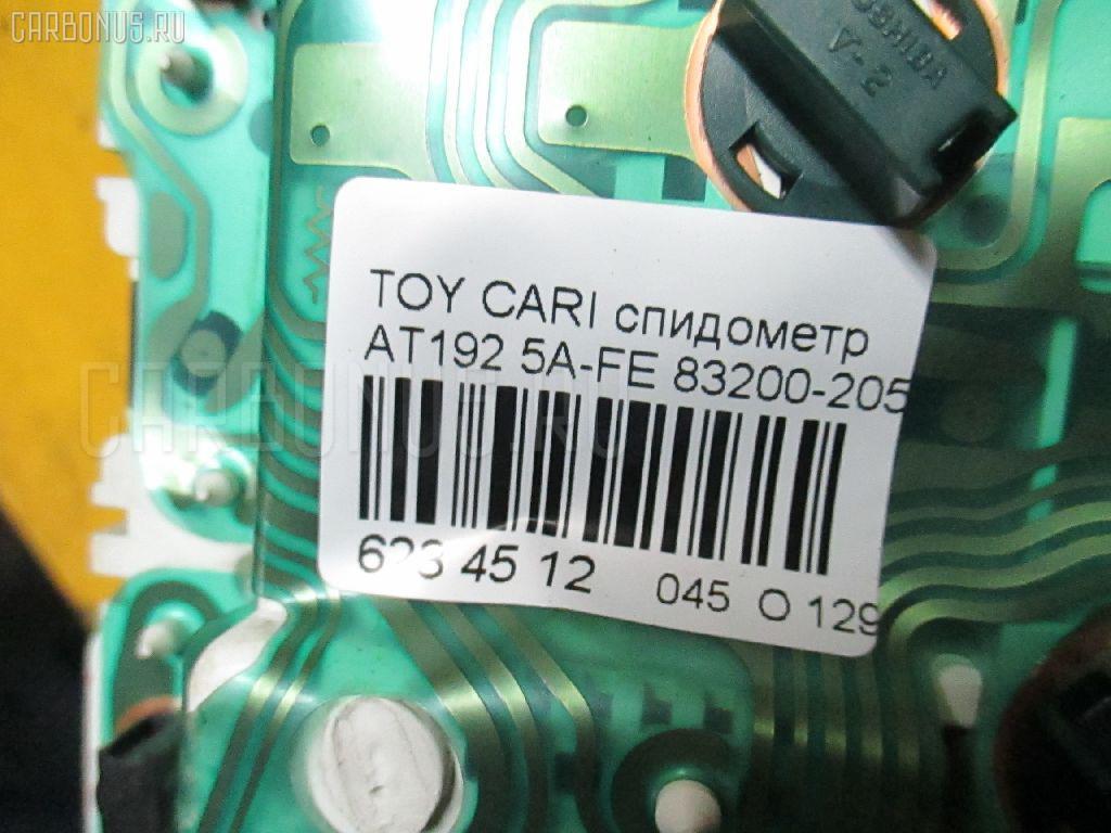 Спидометр TOYOTA CARINA AT192 5A-FE Фото 3