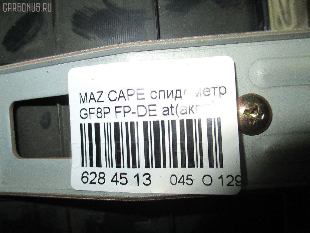 Спидометр MAZDA CAPELLA GF8P FP-DE Фото 3
