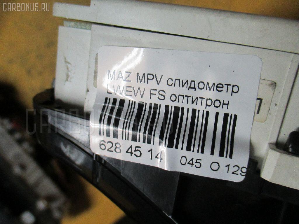 Спидометр MAZDA MPV LWEW FS Фото 3