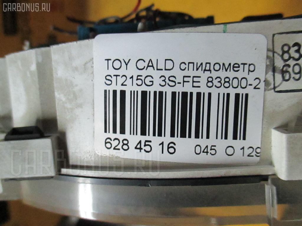 Спидометр TOYOTA CALDINA ST215G 3S-FE Фото 3