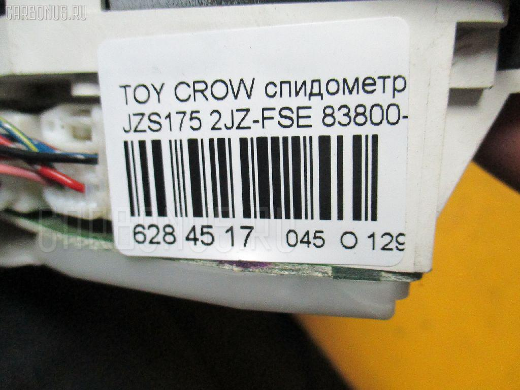 Спидометр TOYOTA CROWN JZS175 2JZ-FSE Фото 3