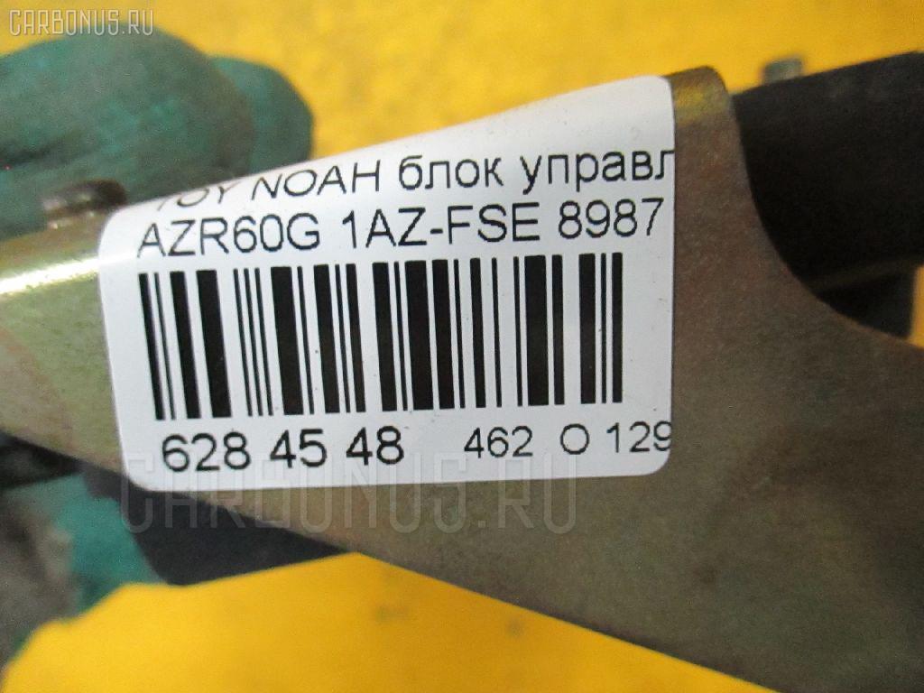 Блок управления инжекторами TOYOTA NOAH AZR60G 1AZ-FSE Фото 4