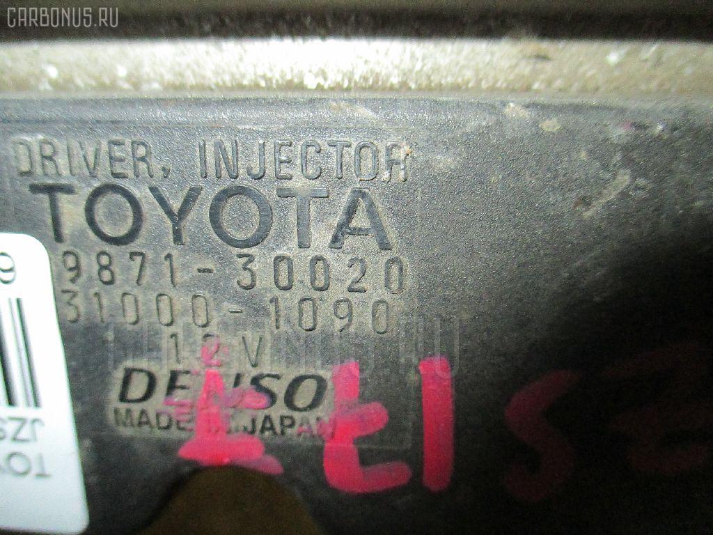 Блок управления инжекторами TOYOTA CROWN JZS175 2JZ-FSE. Фото 2