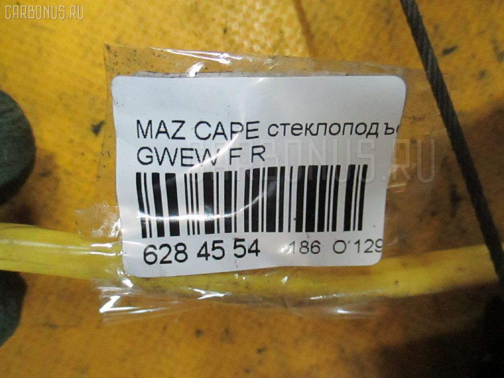 Стеклоподъемный механизм MAZDA CAPELLA WAGON GWEW Фото 2