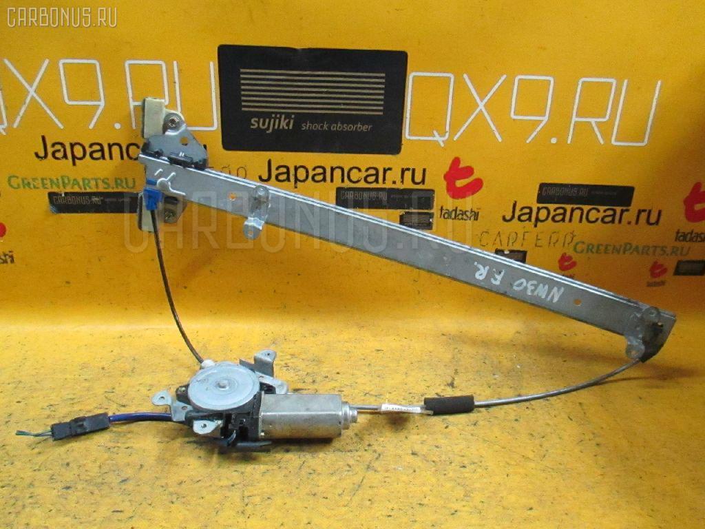 Стеклоподъемный механизм NISSAN LARGO NW30 Фото 1