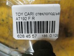 Стеклоподъемный механизм Toyota Carina AT192 Фото 2
