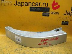 Планка задняя Mazda Capella GF8P Фото 1