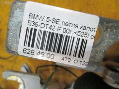 Петля капота Bmw 5-series E39-DT42 Фото 2