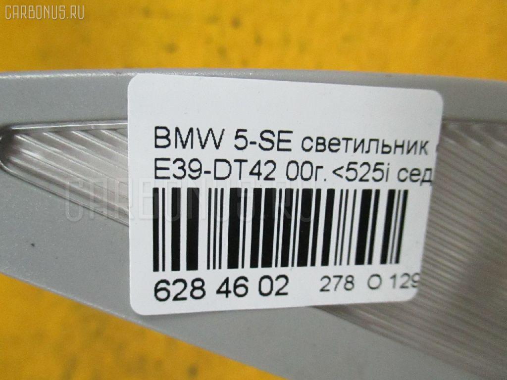 Светильник салона BMW 5-SERIES E39-DT42 Фото 3