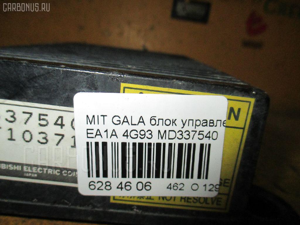 Блок управления инжекторами MITSUBISHI GALANT EA1A 4G93 Фото 3