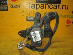 Датчик регулировки дорожного просвета Toyota Crown majesta UZS151 1UZ-FE Фото 2