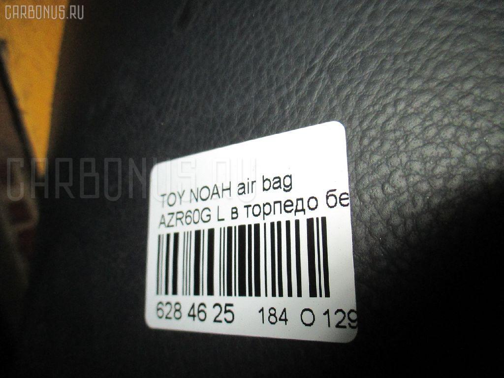 Air bag TOYOTA NOAH AZR60G Фото 3