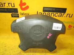 Air bag Nissan Elgrand E51 Фото 1