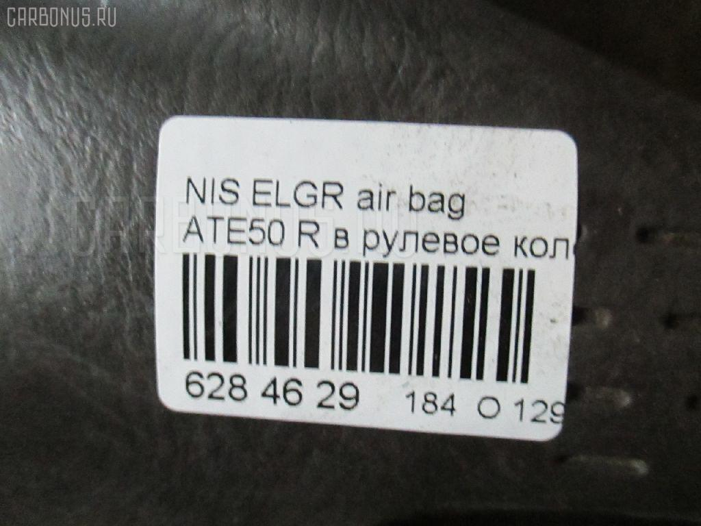 Air bag NISSAN ELGRAND ATE50 Фото 3
