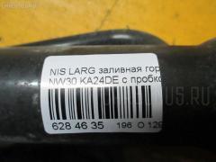Заливная горловина топливного бака на Nissan Largo NW30 KA24DE Фото 2
