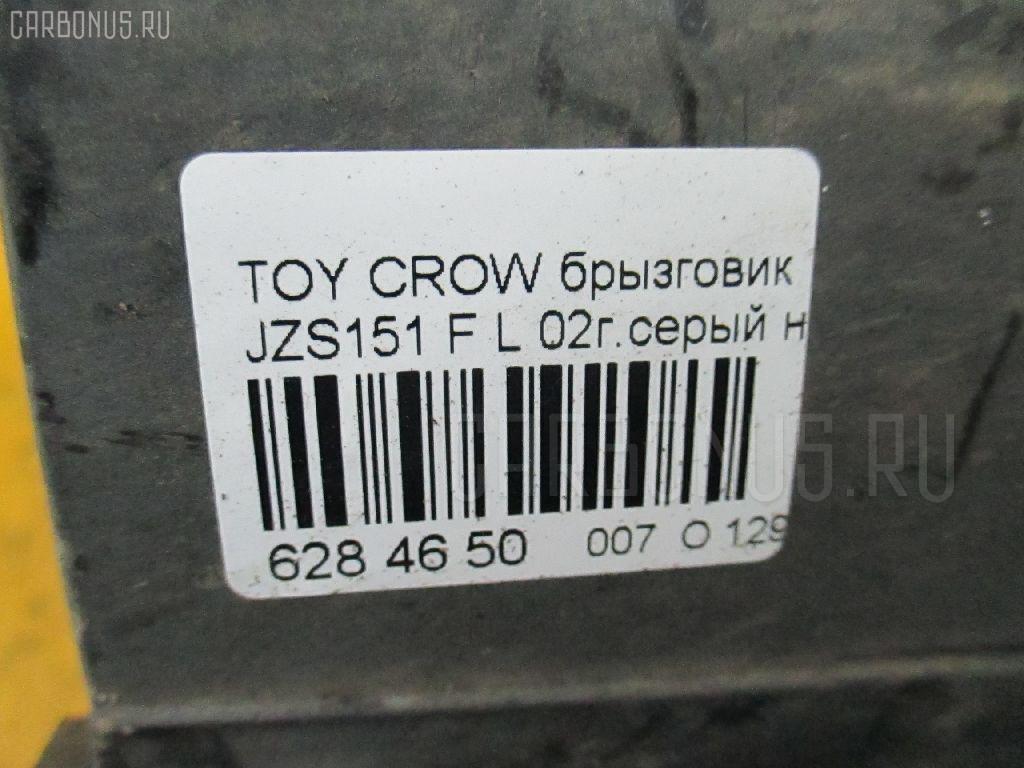 Брызговик TOYOTA CROWN JZS151 Фото 2