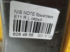 Брызговик Nissan Note E11 Фото 2