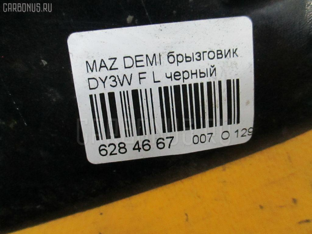 Брызговик MAZDA DEMIO DY3W Фото 2