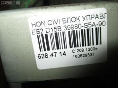 Блок управления электроусилителем руля Honda Civic ferio ES2 D15B Фото 4