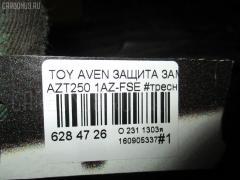 Защита замка капота TOYOTA AVENSIS AZT250 1AZ-FSE Фото 4