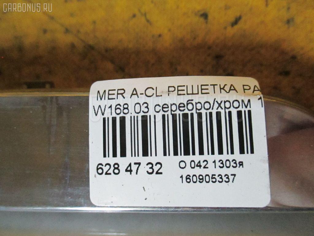 Решетка радиатора MERCEDES-BENZ A-CLASS W168.032 Фото 3