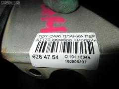 Планка передняя Toyota Carina AT170 Фото 2