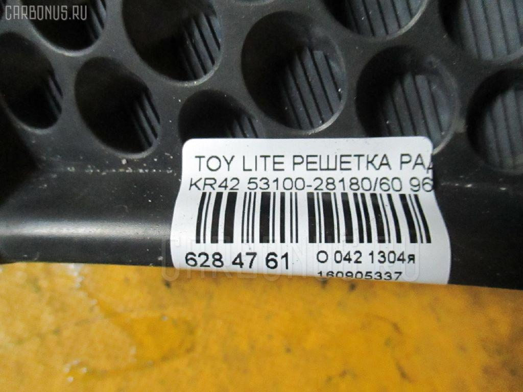 Решетка радиатора TOYOTA LITE ACE KR42 Фото 3