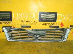 Решетка радиатора Nissan Bluebird ENU14 Фото 2