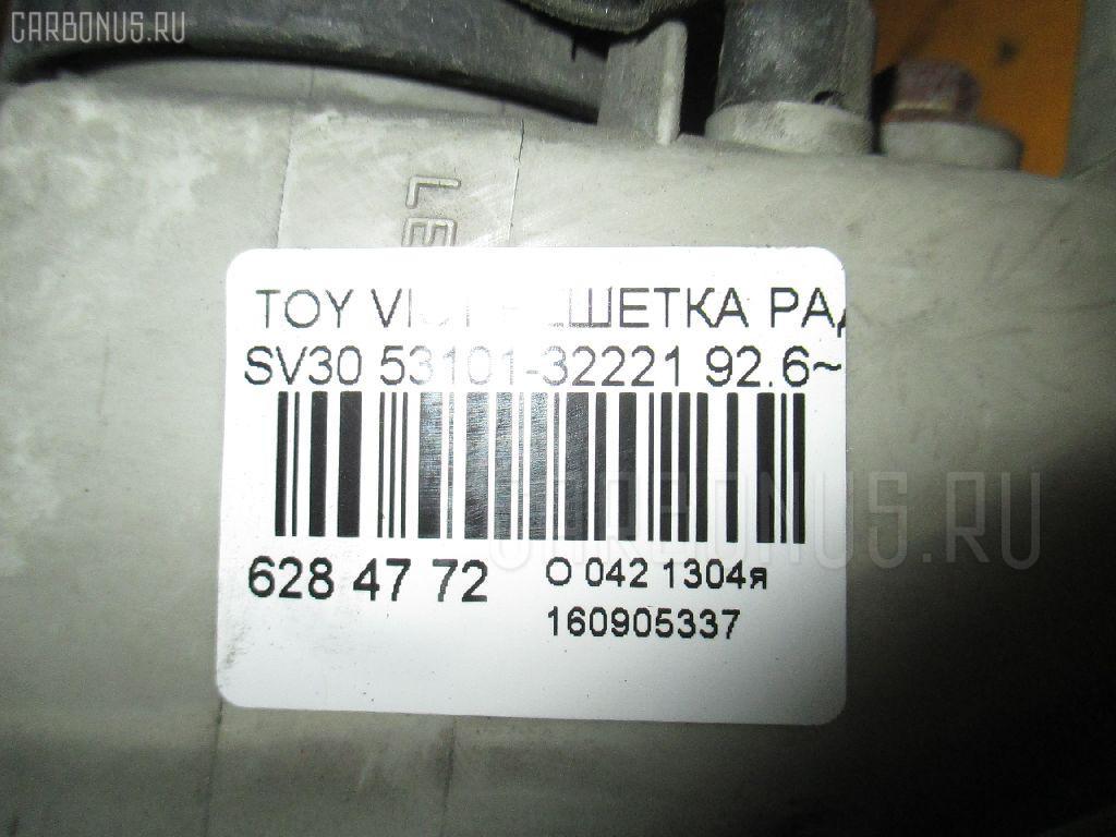 Решетка радиатора TOYOTA VISTA SV30 Фото 3