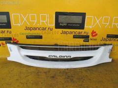 Решетка радиатора Toyota Caldina AT211G Фото 1