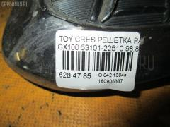 Решетка радиатора Toyota Cresta GX100 Фото 3