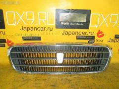 Решетка радиатора Toyota Cresta GX100 Фото 1