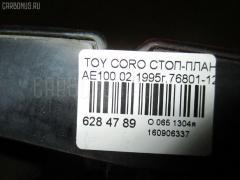 Стоп-планка TOYOTA COROLLA AE100 Фото 3