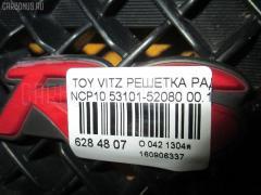 Решетка радиатора Toyota Vitz NCP10 Фото 3