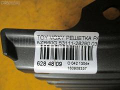 Решетка радиатора 53111-28290 на Toyota Voxy AZR60G Фото 3